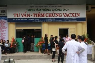 Lễ Ra Mắt – Khai trương Trung tâm phòng chống dịch-tư vấn-tiêm chủng vacxin của Bệnh Viện Bệnh Nhiệt Đới Trung Ương