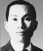 Giáo sư Đặng Văn Ngữ (1910-1967)